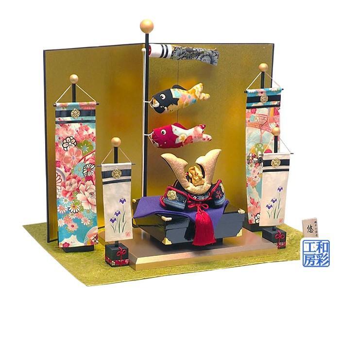 五月人形「端午の節句 悠久兜 こいのぼり 飾りセット」ri252/リュウコドウ
