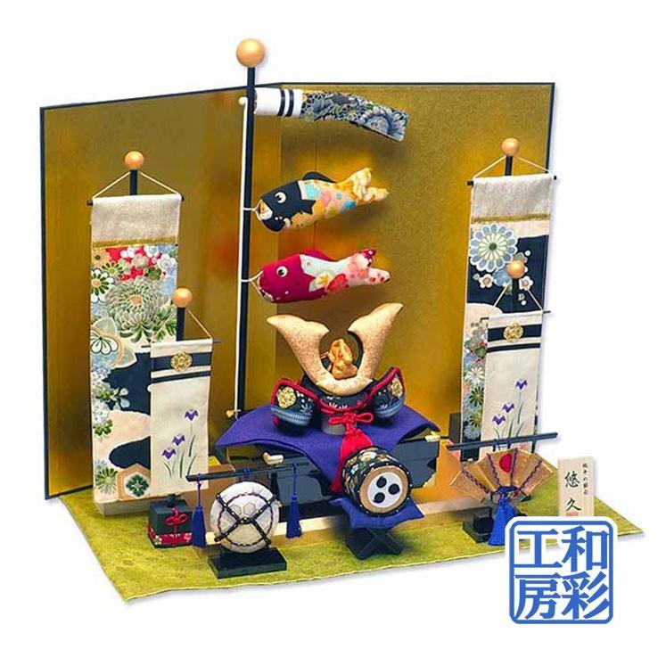 五月人形「豪華バージョン 絢飾幟 端午の節句 悠久兜 こいのぼり 飾りセット」ri252sa/リュウコドウ