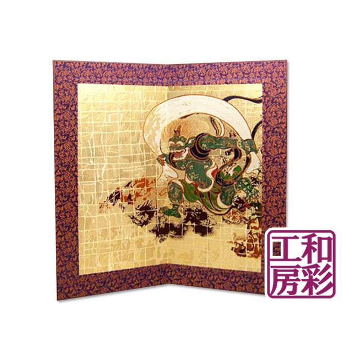 西陣金襴屏風「京錦織/風神」(英語解説書付)