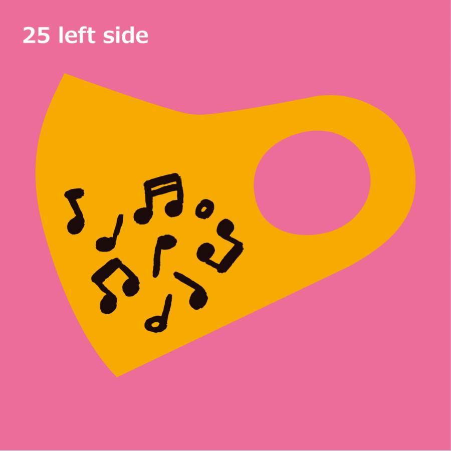 くまもとクリエイターズマスク 25 音楽のある風景 wasamon 02