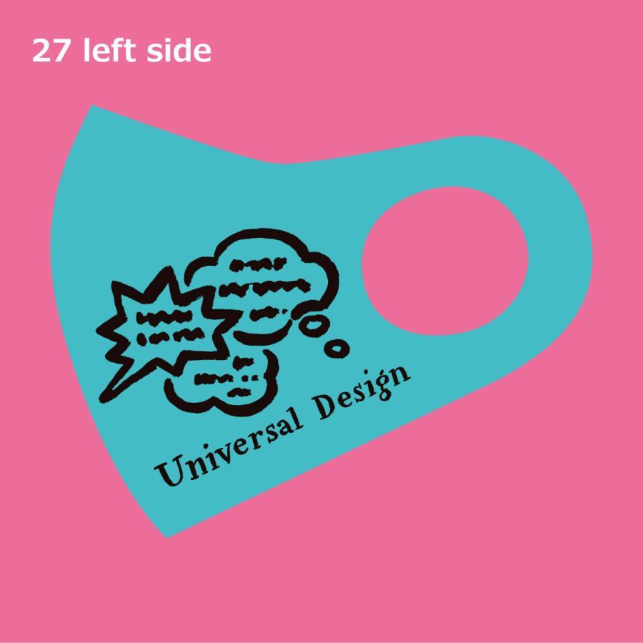 くまもとクリエイターズマスク 27 UNIVERSAL DESIGN wasamon 02