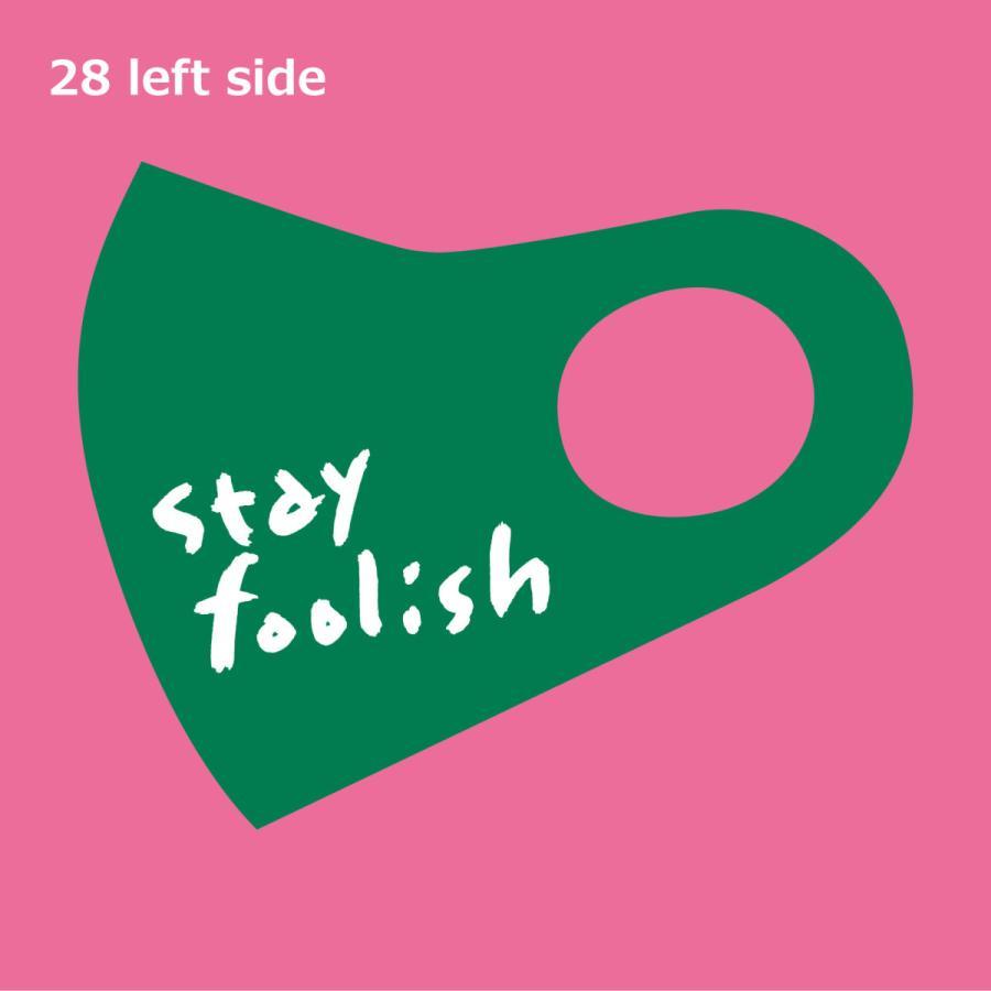 くまもとクリエイターズマスク 28 Stay hungry,stay foolish|wasamon|02