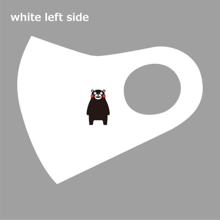 M-WASAMON マスク 日本製 くまモン 熊本県 洗える 飛沫感染予防 伸縮性 繰り返し使える|wasamon