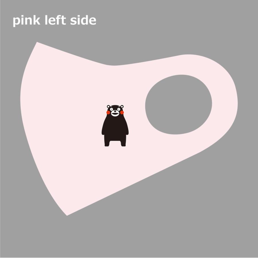 M-WASAMON マスク 日本製 くまモン 熊本県 洗える 飛沫感染予防 伸縮性 繰り返し使える|wasamon|03
