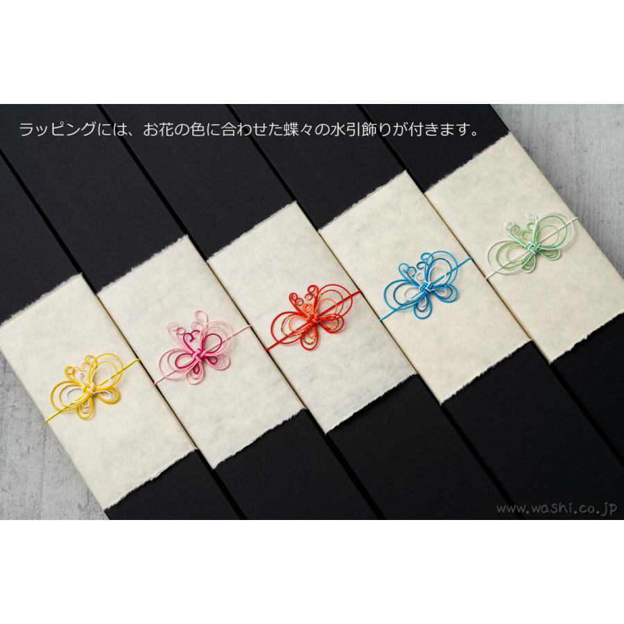 和紙の花「一輪のバラ」 和紙ラッピング込(全5色) 結婚1周年の紙婚式 ...
