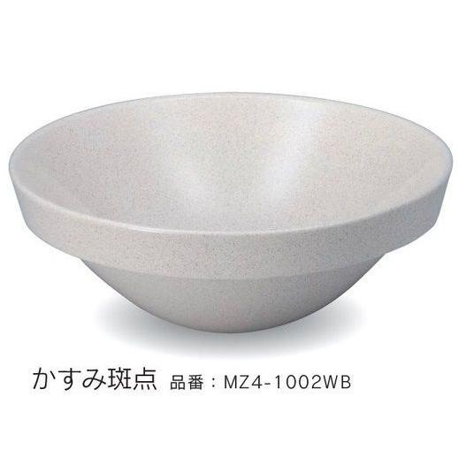 信楽焼手洗鉢 かすみ斑点 MZ4-1002WB
