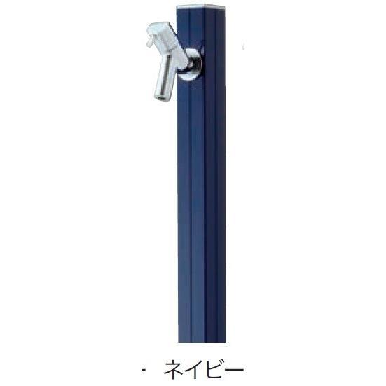 オンリーワン 水栓柱 アクアルージュW TK3-SKWN  ネイビー 専用補助蛇口付属