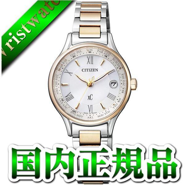 【人気商品】 EC1166-58A CITIZEN シチズン xC クロスシー 北川景子 クロッシー レディース 腕時計 国内正規品 送料無料, かみ処 MARUISHI 454bb0b5