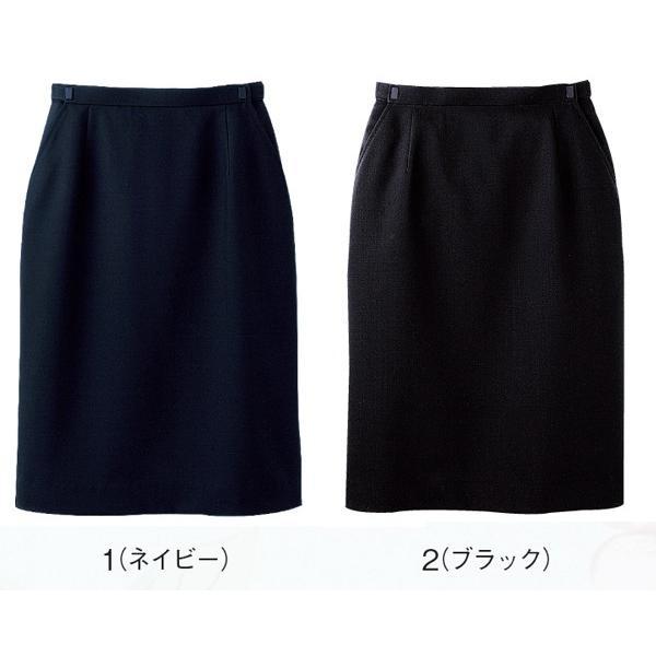 スカート ボトムス ビジネスウェア 事務服 Aラインスカート FS4055 (5号〜19号) フォーク (FOLK) 取寄