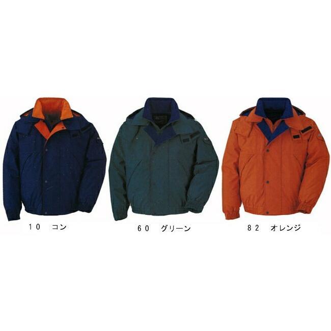 防寒服 防寒着 防寒ジャケット ブルゾン 532(3L) 530シリーズ ジーベック(XEBEC) お取寄せ