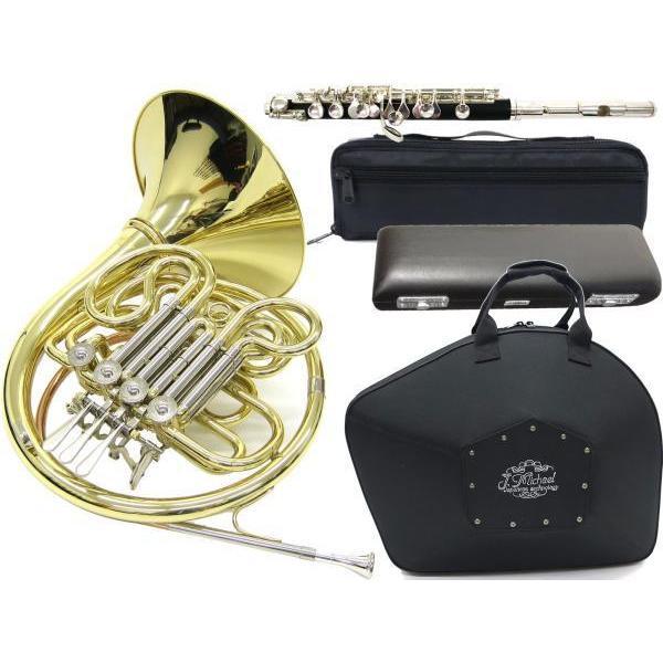 J Michael FH-850 フルダブルホルン 新品 F/B· 4ロータリー ダブルホルン 初心者 ホルン 管楽器 フレンチホルン 管体 デタッチャブル FH850 セット J