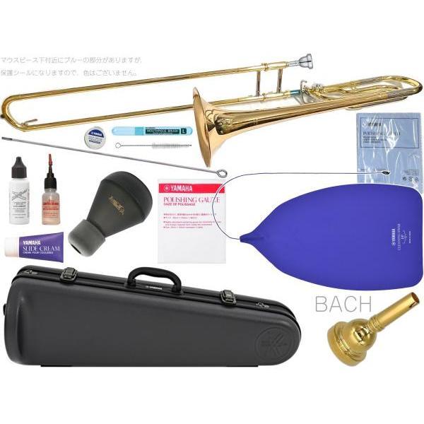 YAMAHA YSL-456G テナーバストロンボーン ゴールドブラス B· F管 デュアルボア トロンボーン 日本製 Tenor Bass Trombones セット C 北海道 沖縄 離島不可