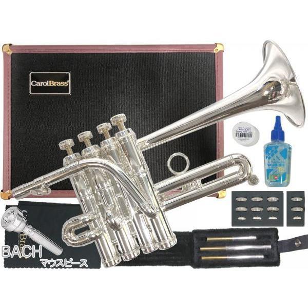 CarolBrass( キャロルブラス) N7775 SP ピッコロトランペット アウトレット 銀メッキ 4ピストン 管楽器 本体 piccolo trumpet 北海道 沖縄 離島不可
