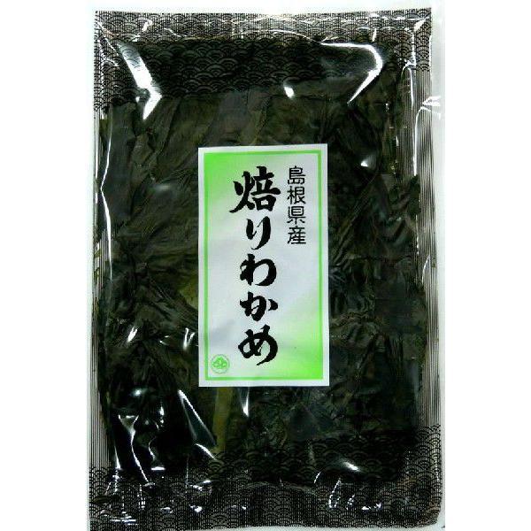 島根県産焙りわかめ 8g 国産 海藻 アブリ ワカメ 乾燥 板わかめ |watanabess|02