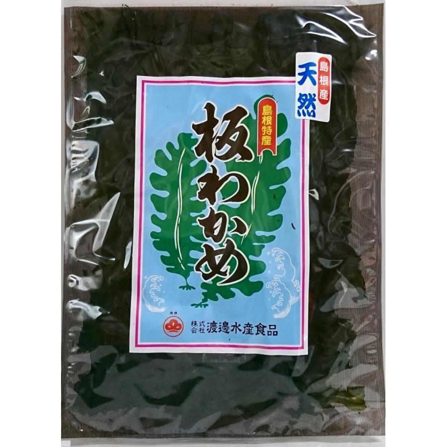 【3年産新物】島根県産天然板わかめ 30g×7袋|watanabess|02