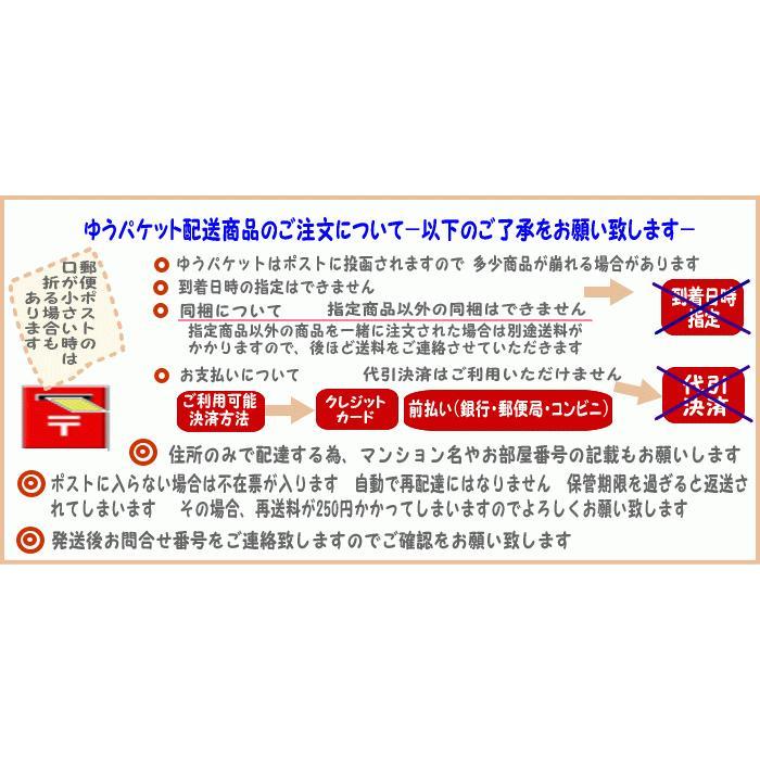 メール便送料込み【天然】手摘み島根もずく(塩蔵)750g|watanabess|03