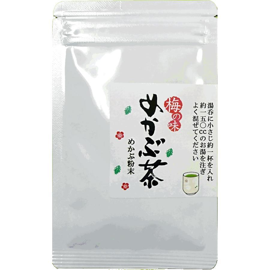 【10袋までならメール便で】島根県産の芽株で作った梅めかぶ茶 watanabess 02