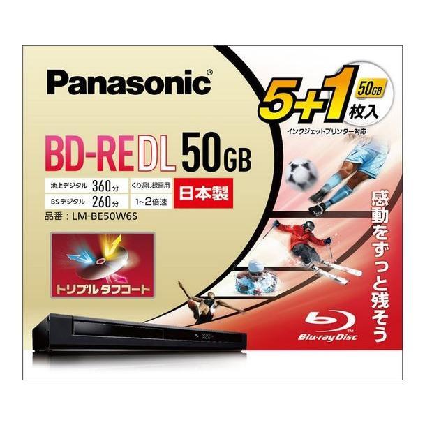 送料無料 パナソニック 2倍速ブルーレイディスク LM-BE50W6S 片面2層50GB 書換 5枚+1枚 配種LP watanabesyoukai