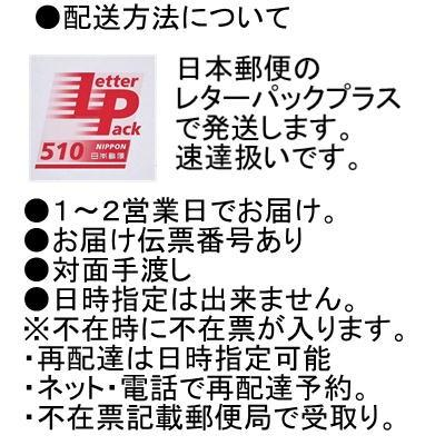 送料無料 パナソニック 2倍速ブルーレイディスク LM-BE50W6S 片面2層50GB 書換 5枚+1枚 配種LP watanabesyoukai 03