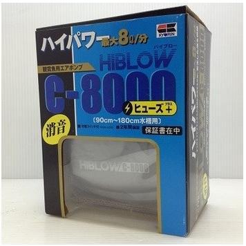 送料無料 カミハタ C8000ヒューズ + 配送P700配種HK watanabesyoukai