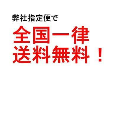 送料無料 カミハタ C8000ヒューズ + 配送P700配種HK watanabesyoukai 02