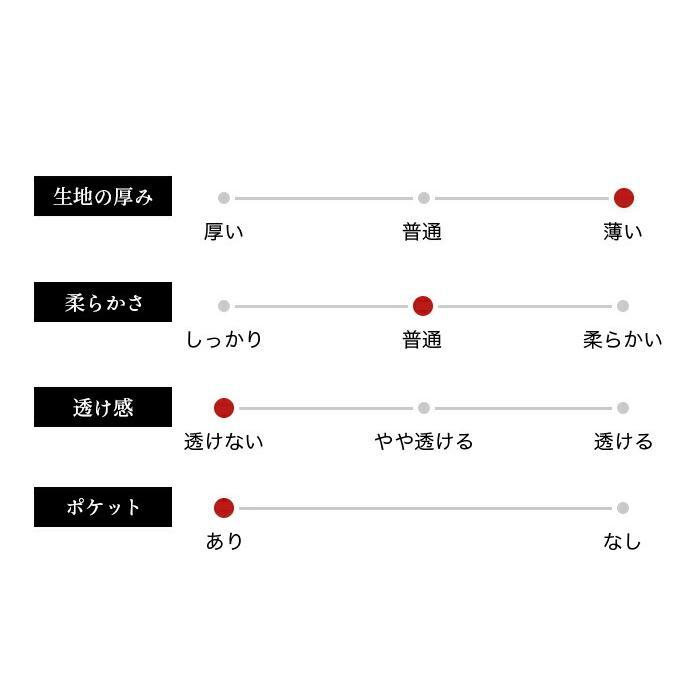 久留米ちぢみ織麻混甚平 メンズ 日本製|watanosato|05