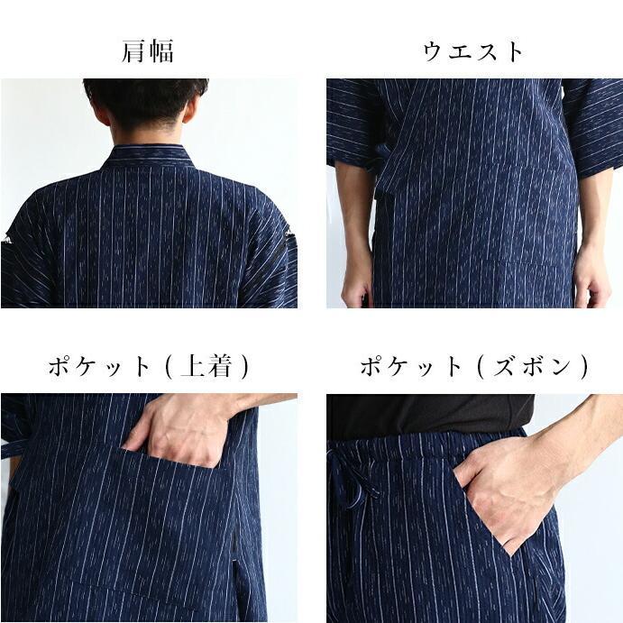 久留米ちぢみ織麻混甚平 メンズ 日本製|watanosato|07