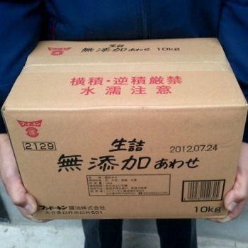 生詰め無添加あわせみそ 10キロ 業務用サイズ フンドーキン醤油 (送料無料)|watasyoku|04