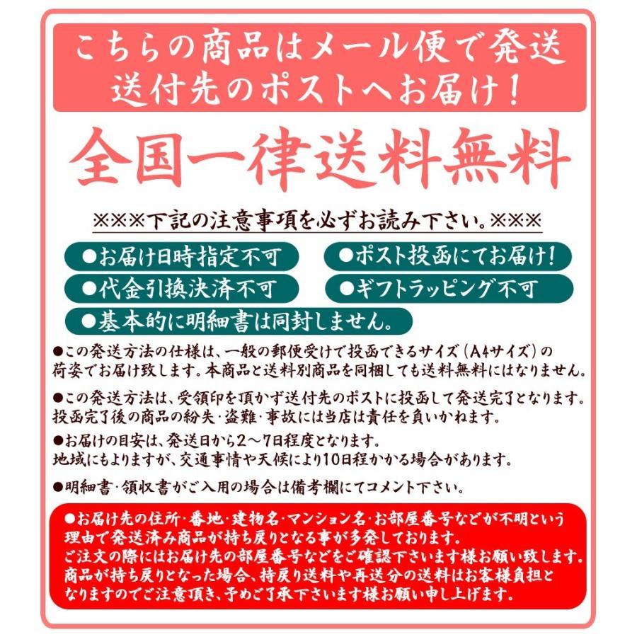 鶏めしの素 米2合用 2袋セット 出来上がったご飯に混ぜるだけ 1000円 ポッキリ ポイント消化 送料無料セール|watasyoku|07
