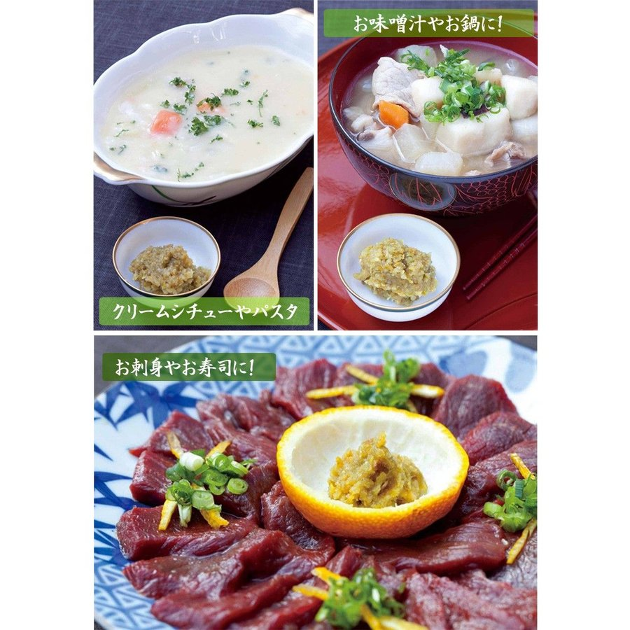 粒 ゆずこしょう 柚子胡椒 青 100g 1000円 ポッキリ ポイント消化 送料無料セール watasyoku 03