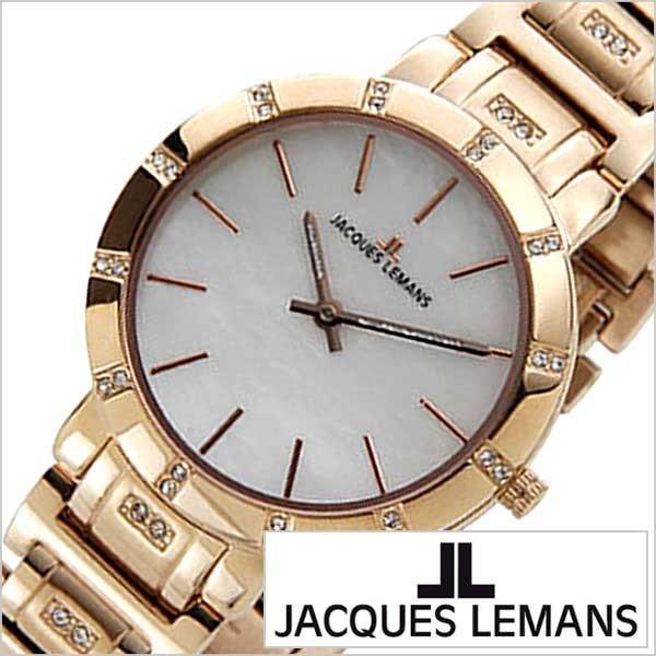 【在庫あり/即出荷可】 ジャックルマン 腕時計 腕時計 JACQUESLEMANS 時計 ミラノ 時計 JACQUESLEMANS MILANO, 須永水産:acba1b7c --- airmodconsu.dominiotemporario.com