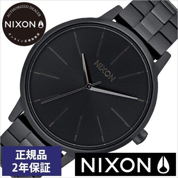 値頃 ニクソン 腕時計 ケンジントン NIXON 時計 ニクソン NIXON 腕時計 Kensington, タイセイチョウ:83006213 --- airmodconsu.dominiotemporario.com