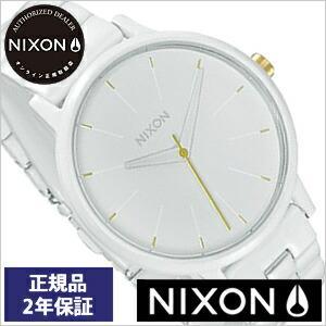 【在庫限り】 ニクソン GOLD 腕時計 ケンジントン 腕時計/ 時計 NIXON KENSINGTONALL WHITE/ GOLD, フィッシャーマンズワーフさかい:a03fc1a9 --- airmodconsu.dominiotemporario.com