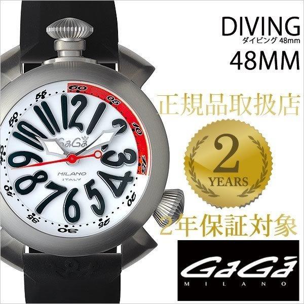 【NEW限定品】 ガガミラノ ダイビング48mm 腕時計 ダイビング48mm DIVING ガガミラノ 時計 GAGAMILANO DIVING 48MM, アップスイング:db932eb4 --- airmodconsu.dominiotemporario.com