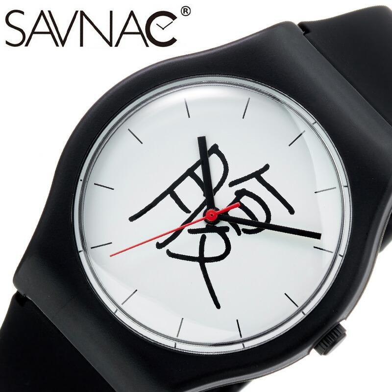 SAVNAC 腕時計 サブナック 「腹時計」 時計 加賀美 健 Ken Kagami ...