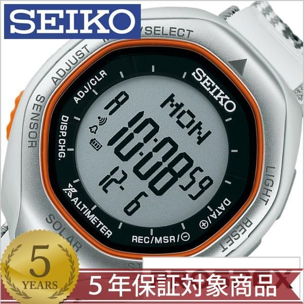 セイコー 腕時計 プロスペックス 時計 SEIKO PROSPEX