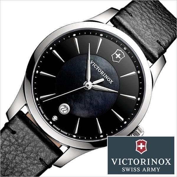 ビクトリノックス スイスアーミー 腕時計 アライアンス スモール時計 VICTORINOX SWISSARMY ALLIANCESMALL