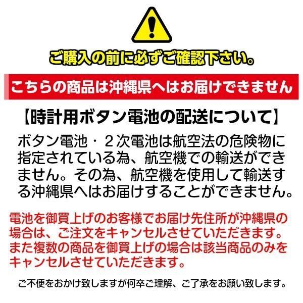 SEIKO セイコー 純正 2次電池 キャパシタ バッテリー 3023 34T|watch-labo|03