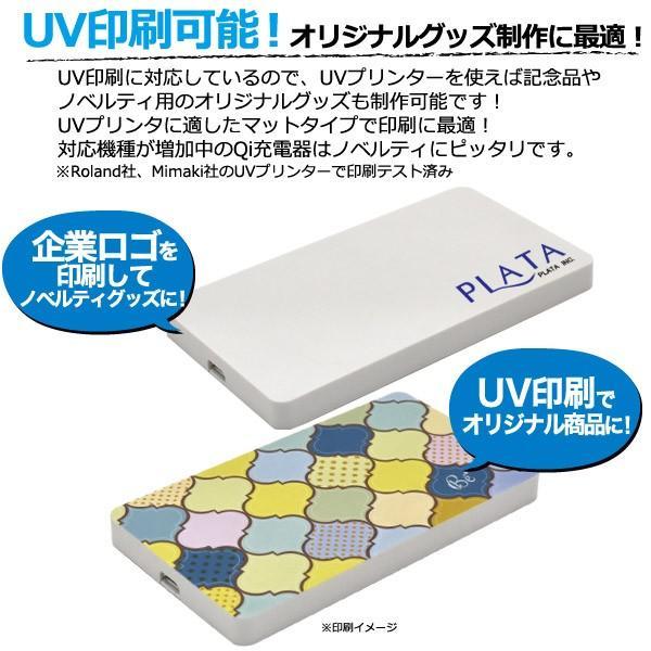 Qi(チー) ワイヤレス 充電器 薄型コンパクト 無線充電 置くだけ iPhone8 iPhoneX対応 スマホ|watch-me|03