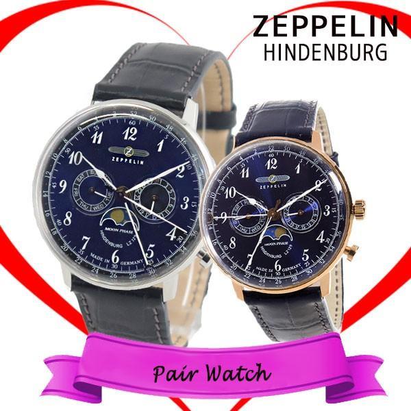 新品?正規品  ペアウォッチ 腕時計 7039-3 ツェッペリン ペアウォッチ ZEPPELIN ヒンデンブルク クオーツ 腕時計 7036-3 7039-3 ネイビー, セントラルミュージック:5abc724a --- levelprosales.com