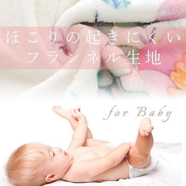 寝相アート 出産祝い ブランケット ベビー 赤ちゃん 記念日 フォト シーツ お昼寝アート フランネル クリスマス|watchshop-hanna|02