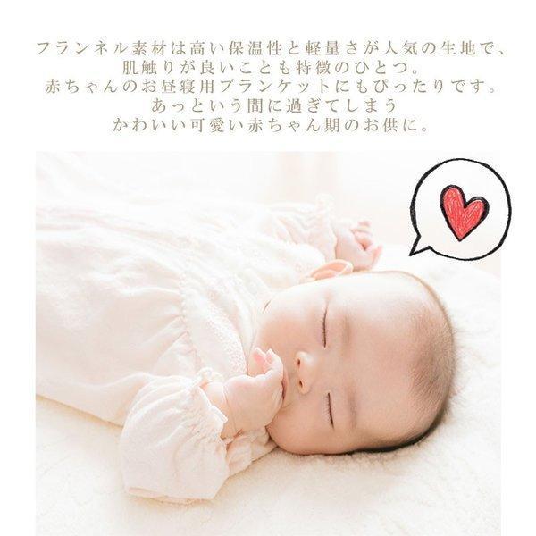 寝相アート 出産祝い ブランケット ベビー 赤ちゃん 記念日 フォト シーツ お昼寝アート フランネル クリスマス|watchshop-hanna|05
