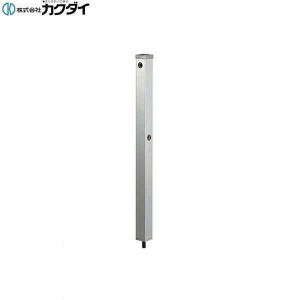 [624-125]カクダイ[KAKUDAI]ステンレス水栓柱[分水孔つき][60角][1200mm]【送料無料】