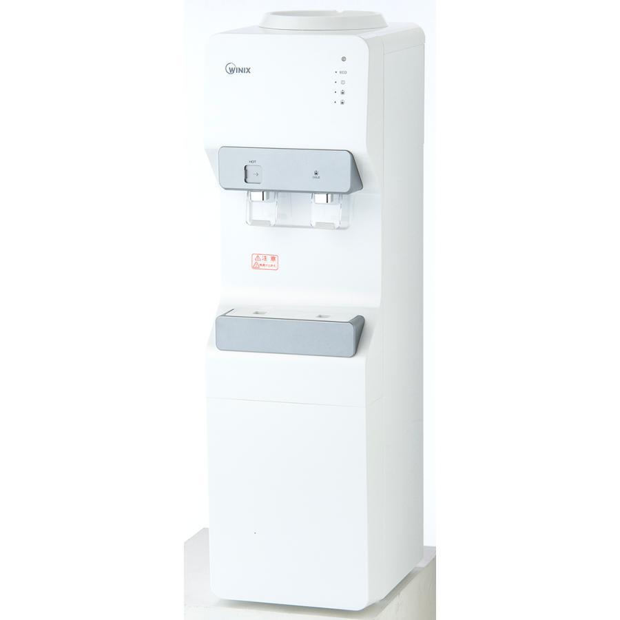 ウォーターサーバーWYT-100 床置き 業務用 家庭用 本体 ホワイト 温水 冷水 コンプレッサー式 エコモード 送料無料|waterea