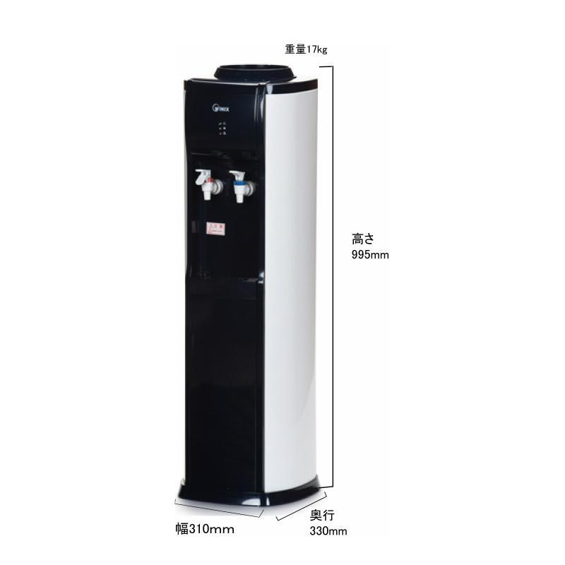 ウォーターサーバーWNC-904H 床置き 業務用 家庭用 本体 温水 冷水 コンプレッサー式 送料無料|waterea|05