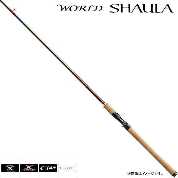 シマノ ワールドシャウラ 15102R-2