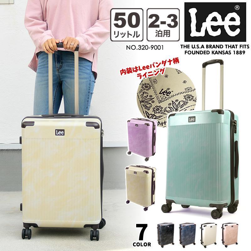 Lee リー  スーツケース キャリーケース 50L 56cm 3.73kg 2〜3泊 4輪 TSAロック 軽量 ファスナー式 320-9001 レディース 送料無料|watermode