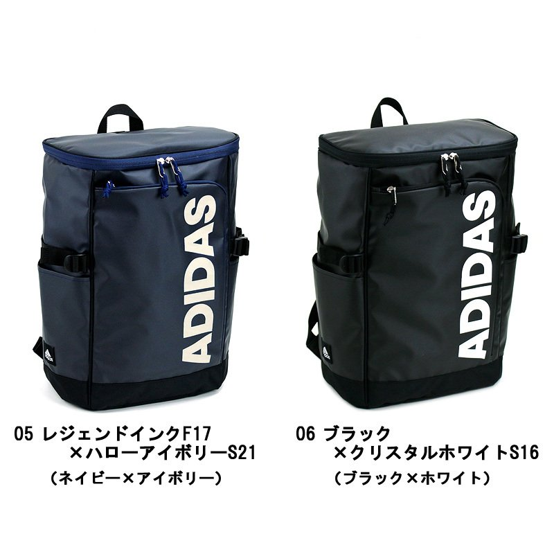 adidas アディダス  パルトナーA スクエアリュック リュックサック デイパック バックパック 23L B4 撥水 57572 メンズ レディース ジュニア 送料無料|watermode|12