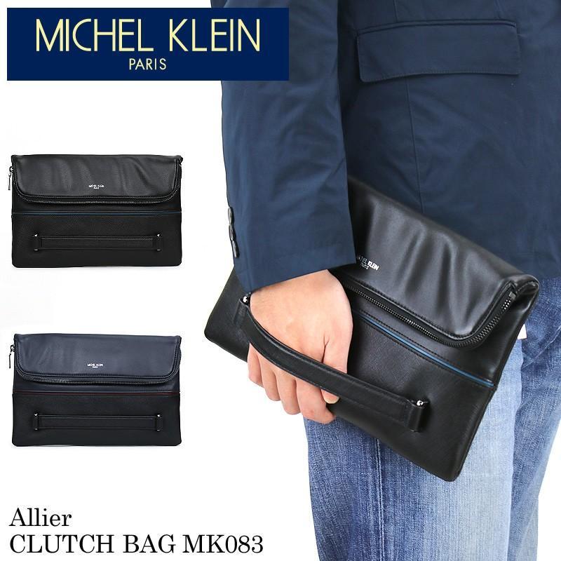 4ba21eecf6cc MICHEL KLEIN PARIS(ミッシェルクラン) Allier(アリエ) クラッチバッグ セカンドバッグ 口 ...