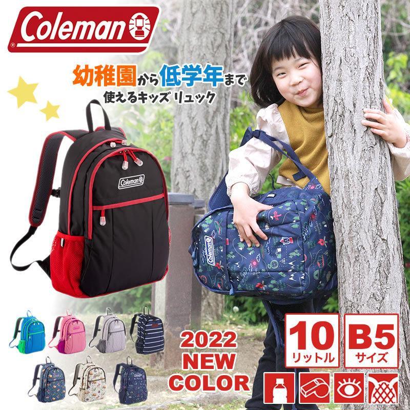Coleman(コールマン) KID'S(キッズ) WALKER MINI(ウォーカーミニ) キッズリュック 子供用リュック 10L 男の子 女の子 送料無料|watermode